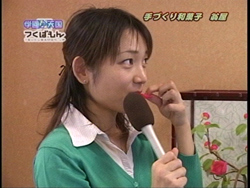 ACCS水野さん、工芸菓子「玉椿」の花びらを食べちゃいました~