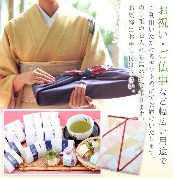 最中・菓音・六花の精詰め合わせ20